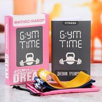"""Фитнес набор """"Dream"""", 3 эспандера, чехол для фитнес-резинок, дневник тренировок , пластик/бумага"""