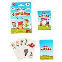 """Карточная игра """"Вверх тормашками"""", 15,2*9,5*2,7см, бумага/картон"""