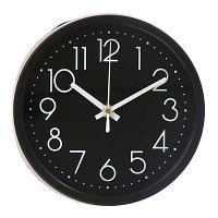 """Часы настенные""""Дженнифер"""", d-19,5см ,пластик"""