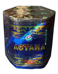 """Салют """"Астана"""""""