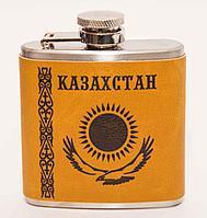 "Фляжка "" Казахстан"", 90мл, металл"