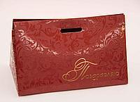 """Коробка складная """"Поздравляю"""", 15*8*8см, картон"""
