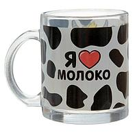 "Кружка ""Я люблю молоко"", 300мл, керамика"