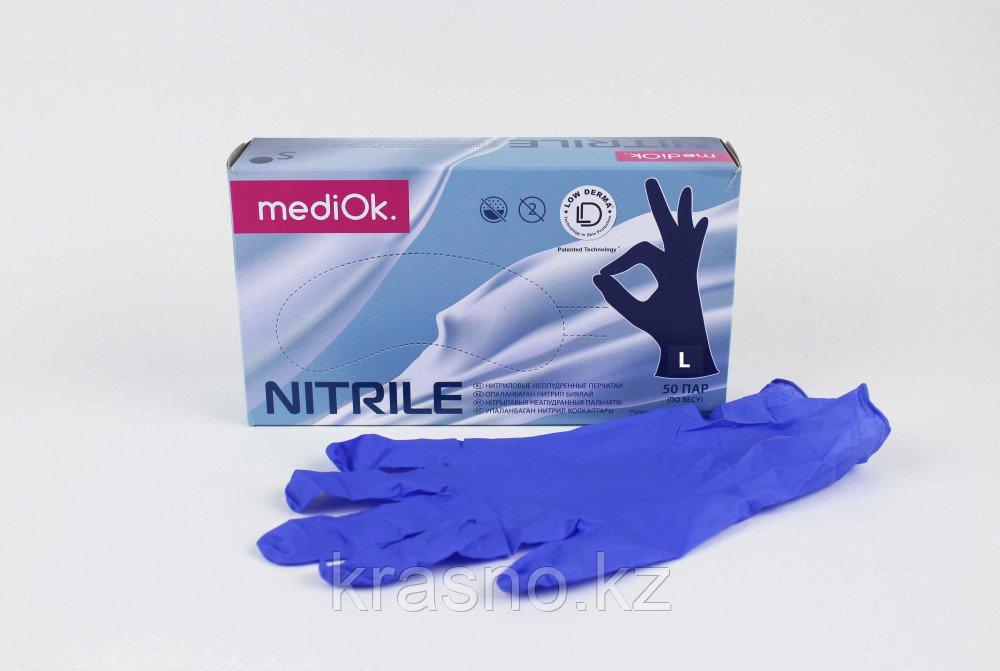 Перчатки L 100шт нитрил голубые MediOk - фото 1