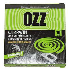 Антикомариные спирали OZZ (10шт.)