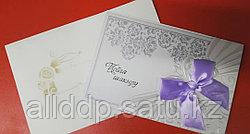"""Пригласительная открытка """"Invitation 15"""""""