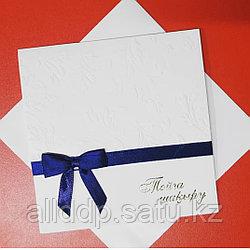 """Пригласительная открытка """"Invitation 16"""""""