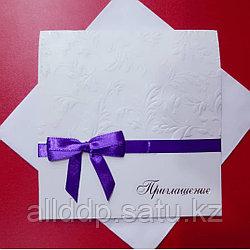 """Пригласительная открытка """"Invitation 21"""""""