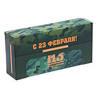 """Шкатулка """"С 23 февраля!"""" 18,2 см × 9,1 см × 4,1 см, искусственная кожа, картон, пластик"""