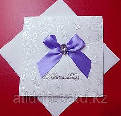 """Пригласительная открытка """"Invitation 22"""""""