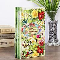 """Книга - сейф """"Мои тайны"""" с ласточкой, 5 см × 13 см × 21 см, дерево, искусственный шелк, металл"""