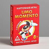 "Игра карточная ""UNO momento. Быстро, весело, легко!"" 6,3 см × 9,3 см × 1,6 см, бумага, картон"