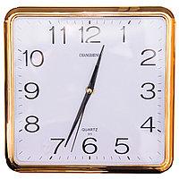 Часы настенные, d-25см, квадратные золотой ободок, пластик/стекло
