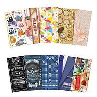 """Набор конвертов для денег """"Самый классный праздник"""", 10шт, 16,5*8см, картон"""