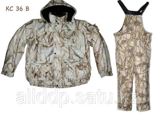 Костюм, зима, с капюшоном, куртка укороченная