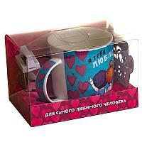 """Набор подарочный """"Я тебя люблю"""", 9,5*10*14,5см, кружка, терка, трафареты, керамика/металл/картон"""
