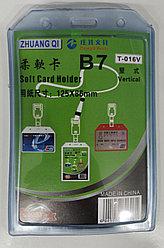 Чехол для бейджа вертикальный 125x86 мм, пластик