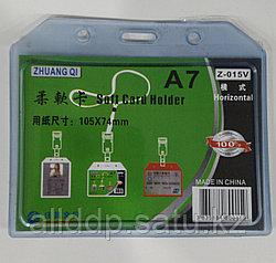 Чехол для бейджа горизонтальный 105x74 мм, пластик