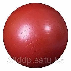 Мяч гимнастический гладкий (фитбол), 75 см
