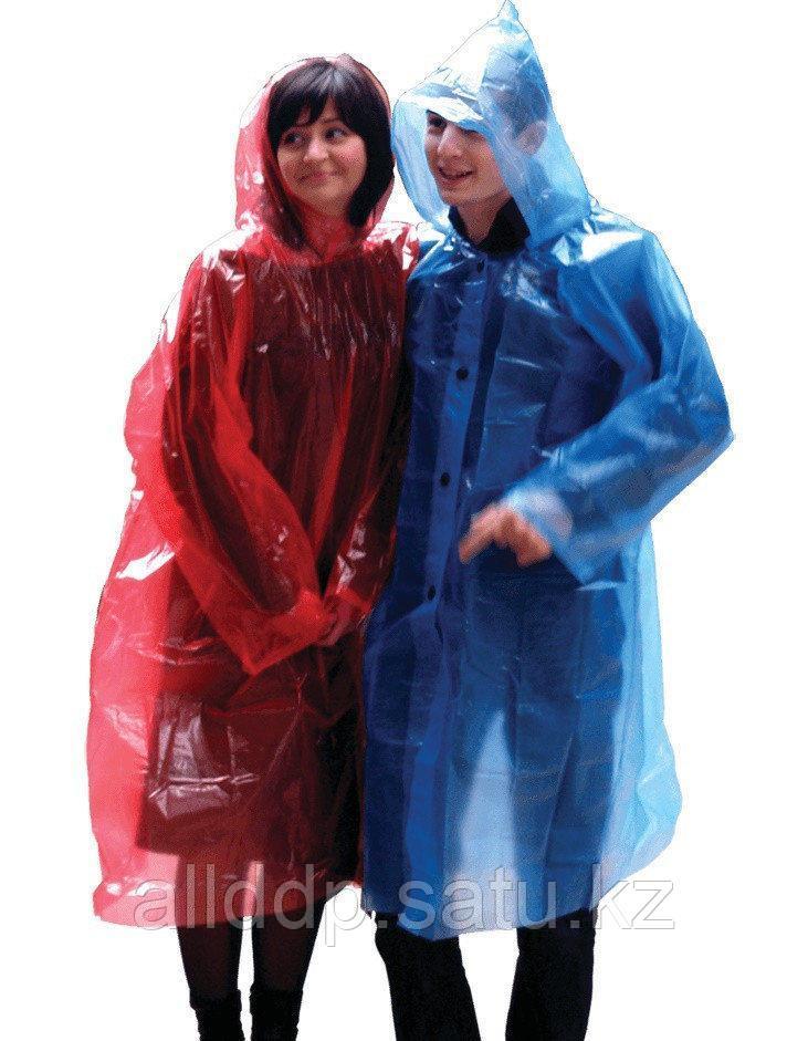 Защита от дождя, дождевик гелевый в упаковке H835