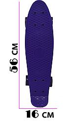 Пенни борд подростковый 56*15 Penny Board с гелевыми колесами, фиолетовый