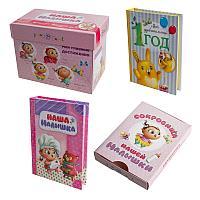 """Набор """"Сокровища нашего малыша"""", 2 фотоальбома+коробка, картон"""