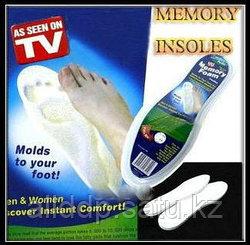 "Стельки с ""памятью"" (Memory Foam Insoles)"