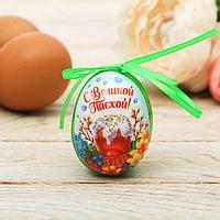 Пасхальный сувенир «С Великой Пасхой!», 6*4см, пластик/текстиль