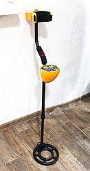 Металлоискатель грунтовый MD-3010 II