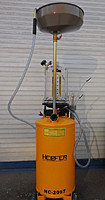 Вакуумный экстрактор Helpfer HS-2097 для замены масла