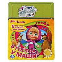 Книга «В гостях у Маши» музыкальная, с магнитом, 20*25см, картон
