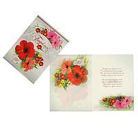 """Открытка-гигант """"Поздравляем!"""" яркие цветы, с клапаном для денег, 28*20,5см, серебряная фольга, бумага/картон"""