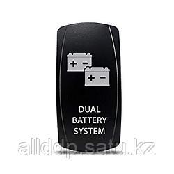 Переключатель (ВКЛ)/ВЫКЛ, зеленый, dual battery system