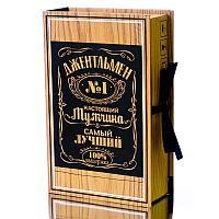 Коробка - книга «Подарок», 20 х 12,5 х 5 см