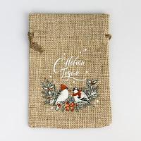 Новогодний мешок для подарков, с термонаклейкой «С Новым годом», 10×14см, текстиль