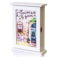 """Ключница шкаф """"Счастья в дом"""", 24,5 х 18 см , мдф"""
