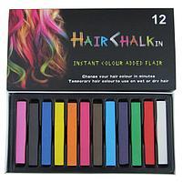 Набор мелков для волос 12 цветов, пастель для временного окрашивания волос