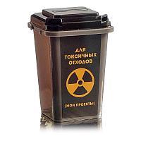 """Настольное мусорное ведро """"Для токсичных отходов"""", 12х9см, пластик"""