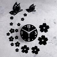 """Часы-наклейка DIY """"Цветы и бабочки"""", d-15 см, плавный ход, пластик"""