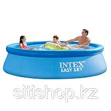 Надувной бассейн 2,4м Intex 28110