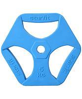 Диск обрезиненный с хватами BB-205 5 кг, d=26 мм, без стальной втулки, синий Starfit
