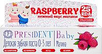 Зубная паста President детская Baby 30 мл малина 0-3 л