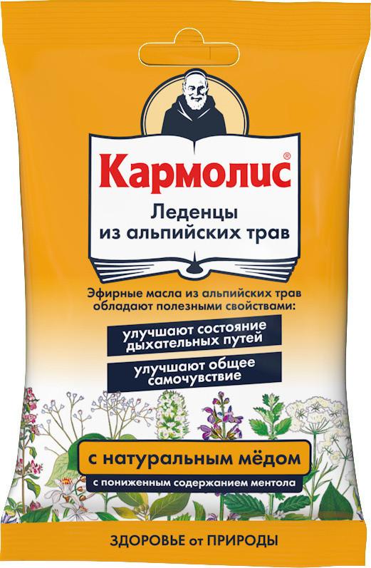 Кармолис леденцы с медом 75г
