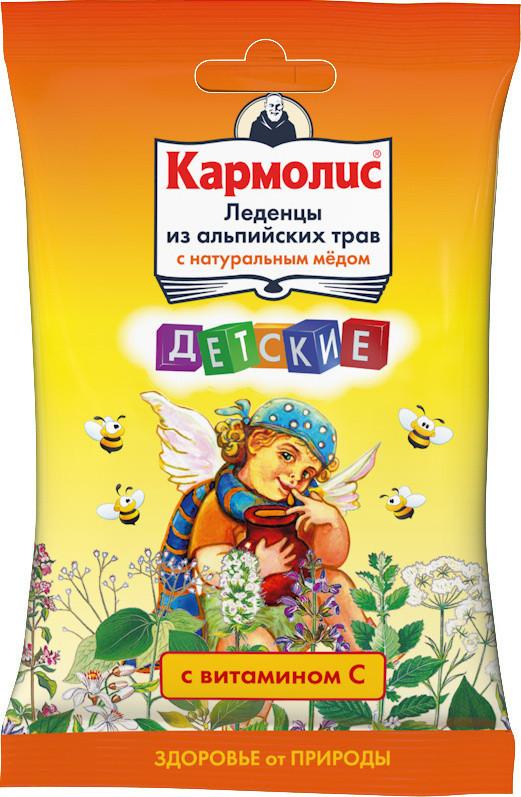 Кармолис леденцы с медом и вит С 75г.(детские)