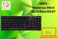 Клавиатура A4tech KB-750 Black USB Б/У