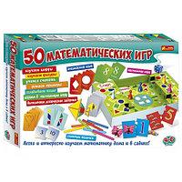 Большой набор:50 матем игр №1031