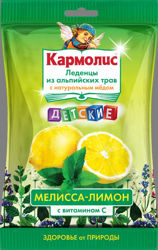 Кармолис леденцы смедом и вит С Мелисса-Лимон 75г.(детские)