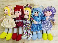 Кукла 30 см тряпичная