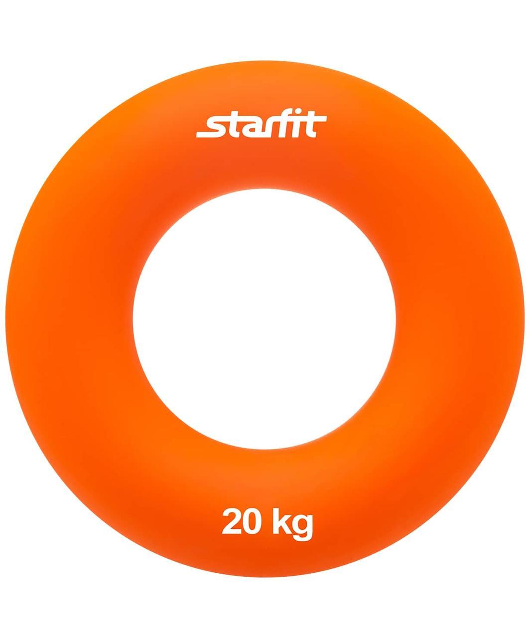 """Эспандер кистевой ES-404 """"Кольцо"""", диаметр 8,8 см, 20 кг, оранжевый Starfit"""