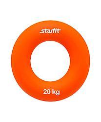 """Эспандер кистевой ES-403 """"Кольцо"""", диаметр 7 см, 20 кг, оранжевый Starfit"""